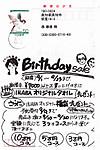 Birthday_sale